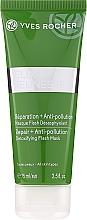 Düfte, Parfümerie und Kosmetik Gesichtsmaske für alle Hauttypen mit Aphloia-Extrakt - Yves Rocher Elixir Jeunesse Repair+Anti-Pollution Detoxifying Flash Mask