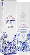 Düfte, Parfümerie und Kosmetik Revitalisierendes Bade- und Duschelixier mit Rosenöl - Natura Siberica Siberie Mon Amour Revitalizing Shower and Bath Elixir