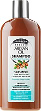 Düfte, Parfümerie und Kosmetik Shampoo für normales und trockenes Haar mit Arganöl - GlySkinCare Argan Oil Hair Shampoo