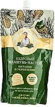 Düfte, Parfümerie und Kosmetik Nährendes und stärkendes Shampoo mit Zedernöl für trockenes und schwaches Haar - Rezepte der Oma Agafja (Doypack)