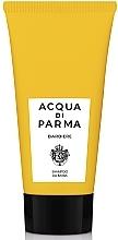 Düfte, Parfümerie und Kosmetik Bartschampoo - Acqua Di Parma Barbiere