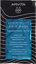 Düfte, Parfümerie und Kosmetik Feuchtigkeitsspendende Haarmaske mit Hyaluronsäure - Apivita Moisturizing Hair Mask With Hyaluronic Acid