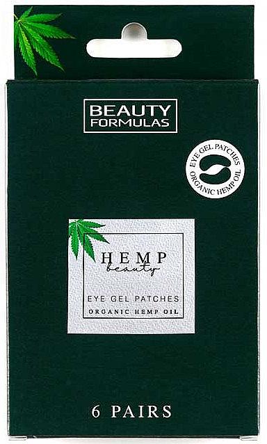 Gel-Patches für die Partie unter den Augen - Beauty Formulas Hemp Beauty Eye Gel Patches