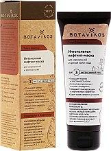 Düfte, Parfümerie und Kosmetik Intensive Lifting-Maske für normale und reife Haut - Botavikos