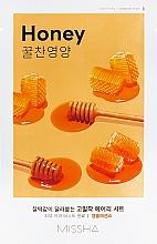 Düfte, Parfümerie und Kosmetik Nährende Gesichtsmaske mit Honig-Extrakt - Missha Airy Fit Sheet Mask Honey