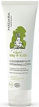 Düfte, Parfümerie und Kosmetik Feuchtigkeitsspendende Körperlotion für Babys mit Moltebeere und Hafer - Madara Cosmetics Ecobaby Cloudberry And Oat Hydrating Lotion