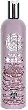 Düfte, Parfümerie und Kosmetik Haarspülung für gefärbtes und geschädigtes Haar - Natura Siberica