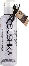 Düfte, Parfümerie und Kosmetik Körpercreme Johannisbeer-Smoothie - Dushka