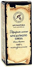 Düfte, Parfümerie und Kosmetik Ätherisches Öl Muskatnuss - Aromatika