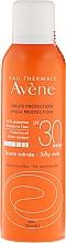 Düfte, Parfümerie und Kosmetik Wasserdichtes Sonnenschutzöl für empfindliche Haut SPF 30 - Avene Sun Care Silky Mist SPF 30