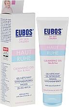 Düfte, Parfümerie und Kosmetik Sanftes Haar- und Körperreinigungsgel mit natürlichem Lavendelöl für tockene und empfindliche Kinderhaut - Eubos Med Dry Skin Children Cleansing Gel
