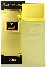 Düfte, Parfümerie und Kosmetik Rasasi Oudh Al Misk - Eau de Parfum