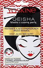 Düfte, Parfümerie und Kosmetik Aufhellende Maske mit schwarzen Perlen - Yoskine Geisha Mask