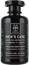 Düfte, Parfümerie und Kosmetik Haar- und Kärpershampoo mit Kardamom und Propolis - Apivita Men Men's Care Hair and Body Wash With Cardamom & Propolis