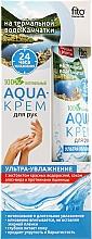 Düfte, Parfümerie und Kosmetik Feuchtigkeitsspendende Handcreme mit Thermalwasser aus Kamtschatka - Fito Kosmetik