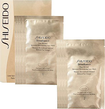 Intensiv revitalisierende Gesichtsmaske - Shiseido Benefiance Pure Retinol Intensive Revitalizing Face Mask — Bild N1