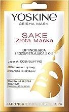 Düfte, Parfümerie und Kosmetik Aufhellende Tuchmaske für das Gesicht mit Liftingeffekt - Yoskine Geisha Mask Sake
