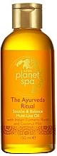Düfte, Parfümerie und Kosmetik 3in1 Entspannendes Körper-, Haar- und Badeöl - Avon Planet Spa The Ayurveda Ritual Soothe & Balance Multi-use Oil