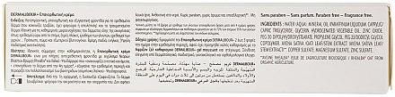 Antibakterielle Gesichtscreme mit Haferextrakt - A-Derma Dermalibour+ Creme — Bild N3