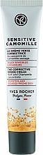 Düfte, Parfümerie und Kosmetik Gesichtscreme gegen Rötungen mit Kamillenextrakt - Yves Rocher Sensitive Camomille