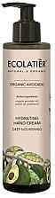Düfte, Parfümerie und Kosmetik Tiefpflegende Handcreme mit Bio Avocadoöl - Ecolatier Organic Avocado Hydrating Hand Cream