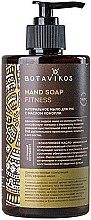 Düfte, Parfümerie und Kosmetik Flüssige Handseife mit Hanföl - Botavikos Fitness Hand Soap