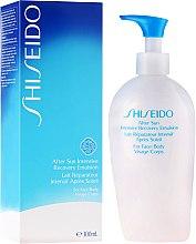 Düfte, Parfümerie und Kosmetik Intensiv revitalisierende Gesichts- und Körperemulsion nach dem Sonnen - Shiseido Suncare After Sun Intensive Recovery Emulsion