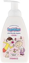 Düfte, Parfümerie und Kosmetik Baby Badeschaum für Mädchen - Nivea Bambino Foam For Washing Kids