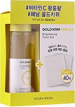 Düfte, Parfümerie und Kosmetik Gesichtspflegeset - Holika Holika Gold Kiwi Vita C+ Brightening Toner Special Set (Gesichtstonikum 150ml + Wattepads 40 St.)