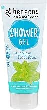 Düfte, Parfümerie und Kosmetik Duschgel mir Zitronenmelisse - Benecos Natural Care Melisa Shower Gel