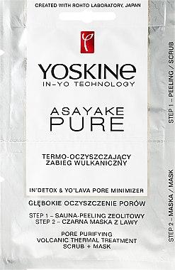 Klärende 2-Schritt-Gesichtsmaske mit Vulkanasche - Yoskine Asayake Pure Pore Purifying Volcanic Thermal Treatment