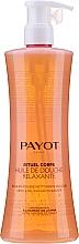 Düfte, Parfümerie und Kosmetik Reinigendes Körperöl mit Jasmin- und weißer Tee-Extrakt - Payot Rituel Corps Relaxing Shower Oil