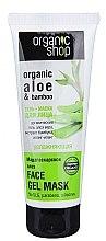 Düfte, Parfümerie und Kosmetik Gelmaske für das Gesicht mit Extrakten aus Aloe Vera, Bambus und Ylang Ylang - Organic Shop Gel Mask Face