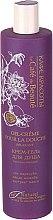 Düfte, Parfümerie und Kosmetik Entspannendes Creme-Duschgel - Le Cafe de Beaute Relaxing Cream Shower Gel