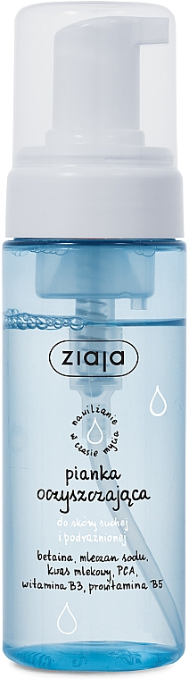Gesichtsreinigungsschaum für trockene und irritierte Haut - Ziaja Cleansing Foam Face Wash Dry Skin