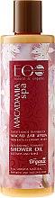 Düfte, Parfümerie und Kosmetik Pflegendes, glättendes und schäumendes Duschöl - ECO Laboratorie Macadamia SPA Shower Oil
