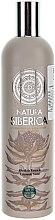 Düfte, Parfümerie und Kosmetik Energiespendende und schützende Haarspülung - Natura Siberica