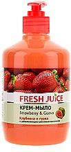 """Düfte, Parfümerie und Kosmetik Cremeseife mit feuchtigkeitsspendende Reismilch """"Erdbeere & Guave"""" mit Spender - Fresh Juice Strawberry&Guava"""