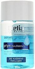Düfte, Parfümerie und Kosmetik Zweiphasiger Augen- und Lippen-Make-up Entferner - Delia Dermo System The Two-phase Liquid Makeup Remover