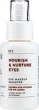 Düfte, Parfümerie und Kosmetik Nährender Augen-Make-up Entferner - You & Oil Nourishing Eye Make up Remover