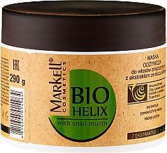 Düfte, Parfümerie und Kosmetik Intensiv pflegende Haarmaske mit Schneckenschleim-Extrakt und Traubenkernöl für strapaziertes Haar - Markell Cosmetics Hair Mask