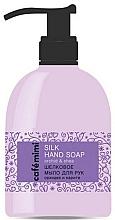 Düfte, Parfümerie und Kosmetik Seidige Handseife mit Orchidee und Shea - Cafe Mimi Silk Hand Soap