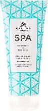 Düfte, Parfümerie und Kosmetik Verwöhnendes Duschgel mit Neroli-Öl - Kallos Cosmetics Spa Replenishing Shower Gel