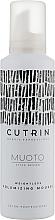 Düfte, Parfümerie und Kosmetik Leichte Haarstylingmousse für mehr Volumen - Cutrin Muoto Weightless Volumizing Mousse