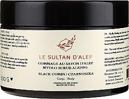Düfte, Parfümerie und Kosmetik Peelingseife mit Schwarzkümmel - Biomika Scrub-soap