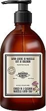 Düfte, Parfümerie und Kosmetik Feuchtigkeitsspendende parfümierte Flüssigseife mit Rosenduft, Pflanzenölen und Glycerin - Institut Karite Rose So Vintage Marseille Liquid Soap