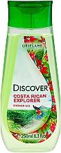 "Düfte, Parfümerie und Kosmetik Duschgel ""Costa Rican Explorer"" - Oriflame Discover Costa Rican Explorer"