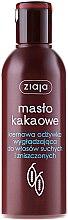 Haarspülung für trockenes und geschädigtes Haar mit Kakaobutter - Ziaja Conditioner for Dry and Damaged Hair — Bild N1