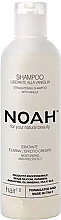 Düfte, Parfümerie und Kosmetik Glättendes und feuchtigkeitsspendendes Anti-Frizz Shampoo mit Vanilleextrakt - Noah