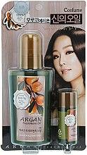 Düfte, Parfümerie und Kosmetik Set - Welcos Confume Argan Treatment Oil (oil/120ml + oil/25ml)